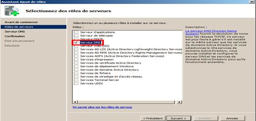 service DNS.  serveur DNS